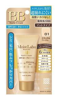 Amazon | モイストラボ BBマットクリーム 01 (ナチュラルベージュ) 33g (医薬部外品) | BBクリーム | ビューティー 通販 (12633)