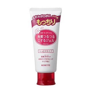 Amazon.co.jp: ロゼットゴマージュ モイスト 120g: ビューティー (14336)