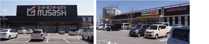 スーパーセンタームサシ金沢店(左)は県内最大級の巨大なホームセンター。隣には、スーパーのアルビスを中心としたショッピングセンターのイータウン金沢がある
