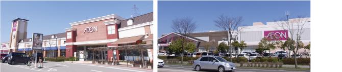 金沢バイパス(国道8号)に隣接するマックスバリュと専門店からなるイオンタウン金沢示野(左)、杜の里地区にあるイオンと専門店からなるイオンもりの里店(右)