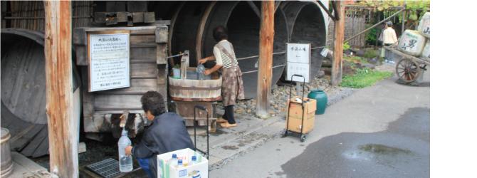 酒造りに使用している大雪山の伏流水は一般にも公開し、多くの市民が水汲みに訪れる