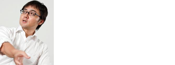 コーズブランド・ラボ代表兼プロデューサー 公立大学法人宮城大学講師 野村 尚克 氏