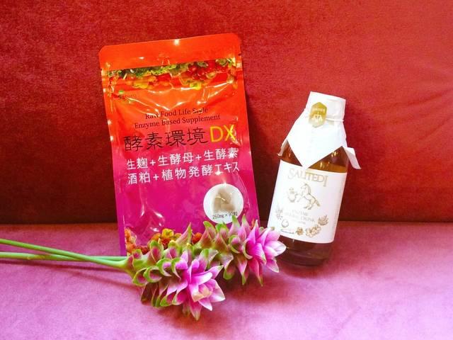 酵素環境DXサプリメント(90粒)¥4,800(ナチュ...