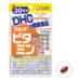 ●DHC マルチビタミン