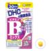 ●DHC ビタミンBミックス