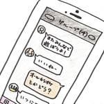 携帯変えたらどうするの??相席屋アプリのキャリア引き継ぎ方法