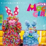 "《aiseki MOGOL GIRL》第二話:アイドルオタク ""ユッキー"""