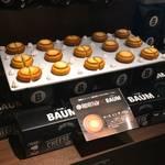 話題のチーズ イン ザ バウムが食べ放題!?相席屋 渋谷店へ行ってみた。
