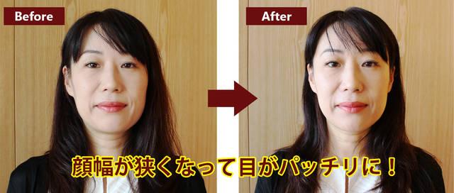 実践!即効性のあるかっさで小顔に変身