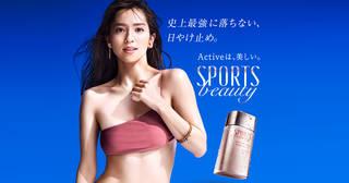 コーセーの日やけ止め スポーツ ビューティ SPORTS beauty|KOSÉ