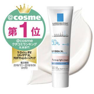 【敏感肌用*1】UVイデア XL プロテクショントーンアップ - ラ ロッシュ ポゼ公式通販サイト│敏感肌のためのスキンケアブランド