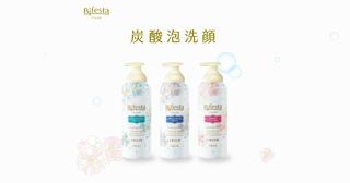 炭酸泡洗顔 | Bifesta | マンダム
