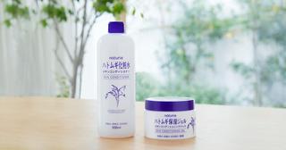 ナチュリエ ハトムギ化粧水|ハトムギ化粧水・ハトムギ保湿ジェル|naturie(ナチュリエ)