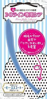 Amazon.co.jp: ラブ・ジョリー シークレット I・Oライン専用ケア