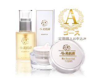 ≪定期購入お申込み≫Aコース(エッセンス+クリーム) – ~My美肌菌専門~Beaute&Co.オンラインショップ