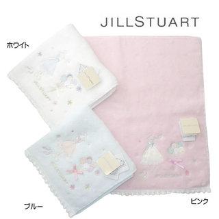 JILL STUART ジルスチュアート☆春らしい優しいカラーリング♪タオルハンカチーフ