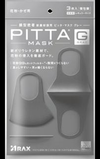 PITTA MASK(ピッタ・マスク)