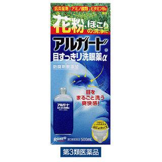 アルガード目すっきり洗眼薬α 500ml ロート製薬