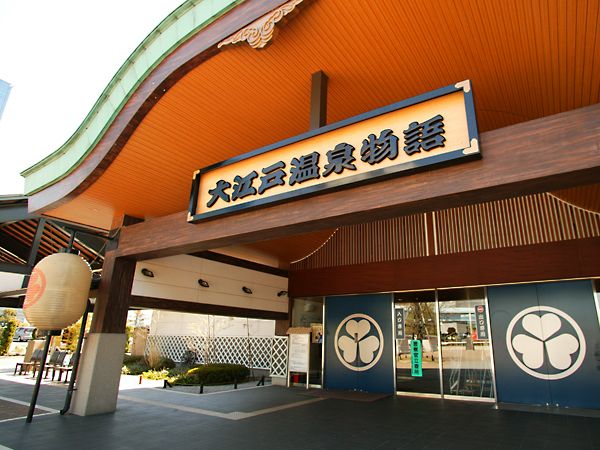 東京の温泉「お台場大江戸温泉」で癒しのキュンデート♡