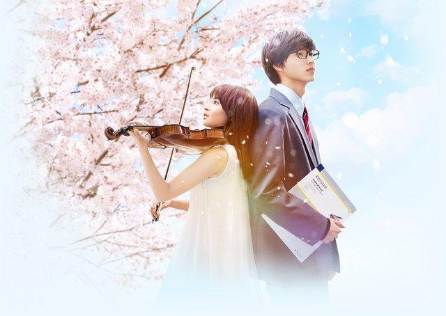 この秋最も切ないラブストーリー『四月は君の嘘』がいよいよ公開!
