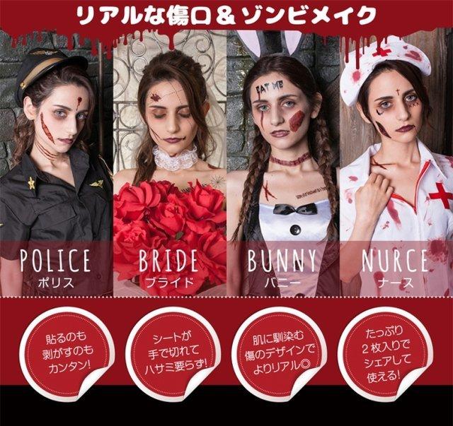 ハロウィン仮装は「怖い×可愛い」♡傷タトゥーでゾンビになろっ!