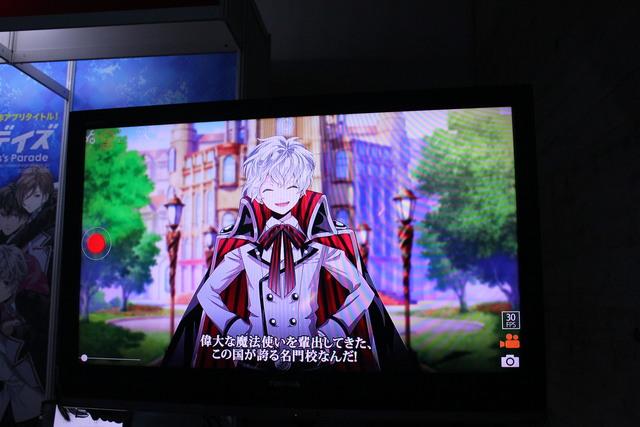 【東京ゲームショウ2016】女性必見のTGSブースまとめ♡VR動画あり