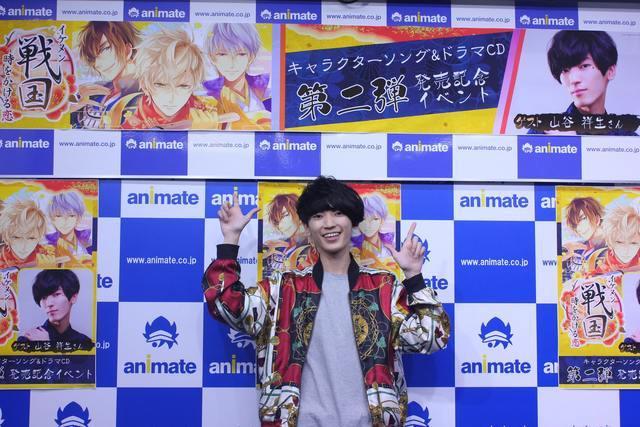 イケメン戦国|CD第二弾発売記念イベント開催!【イベントレポート】