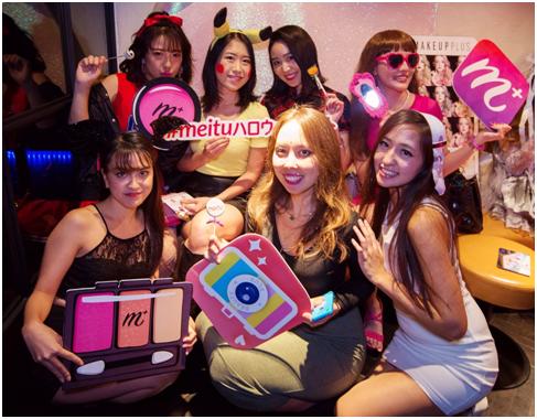 BeautyPlusで有名なMeituの招待制ハロウィンパーティに潜入!