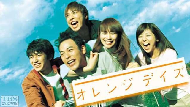 青春ドラマランキングBEST10!青春ドラマは学園ものだけじゃない!