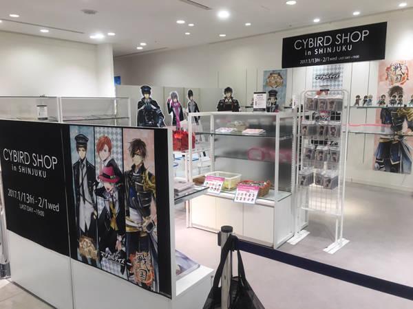 CYBIRD SHOPが新宿で期間限定オープン!※限定グッズ有り