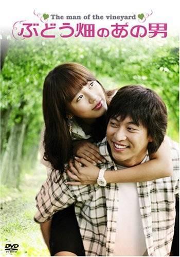 おすすめ韓国恋愛ドラマベスト5!休日を過ごす女子にぴったりな作品