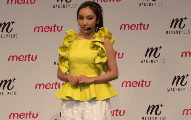 MakeupPlusの日本アンバサダーは、ざわちんさんに決定!就任式をレポート♪