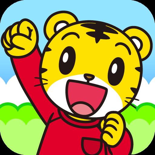 しまじろうの動画が見放題!?「しまじろう for App Pass」がリリース開始!