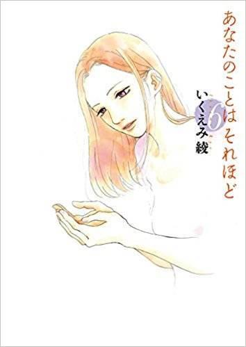 コミックス新刊発売日をチェック!【2017年11月発売】