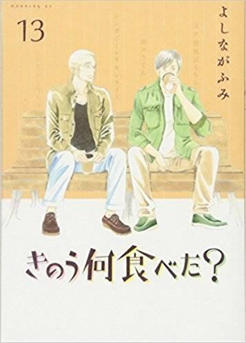 コミックス新刊発売日をチェック!【2017年9月発売】