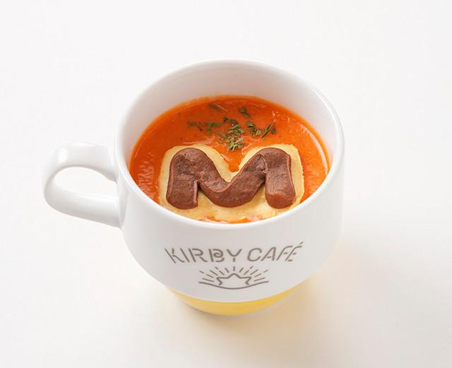 マキシムトマトのカップスープ