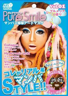 マンバギャルでお肌チュルン♡PureSmileの新作アートマスク