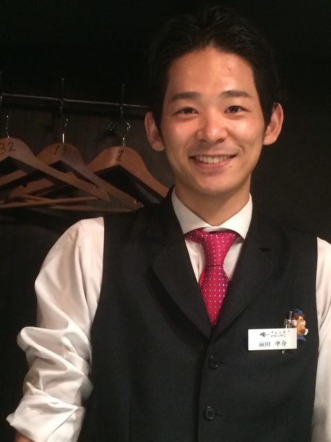 ホールスタッフの前田さん