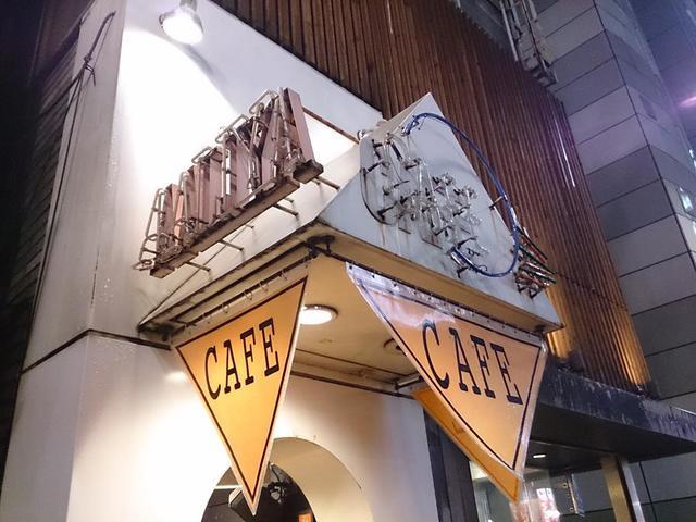 カフェ・アリヤ