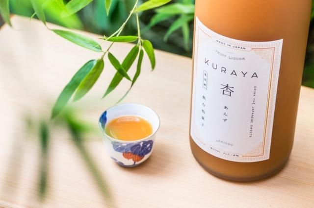 KURAYA 杏