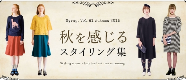 Vol.61 Autumn 2016