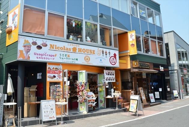 ニコラハウス原宿店