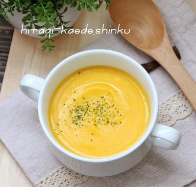 ハロウィンにぴったり、かぼちゃスープ