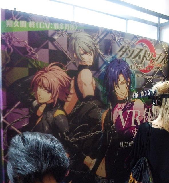 東京ゲームショウ2016では、ダンストリップス