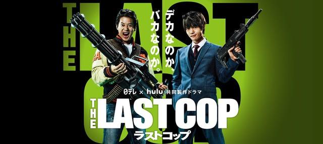 THE LAST COP/ラストコップ|唐沢寿明×窪田正孝が帰ってくる!
