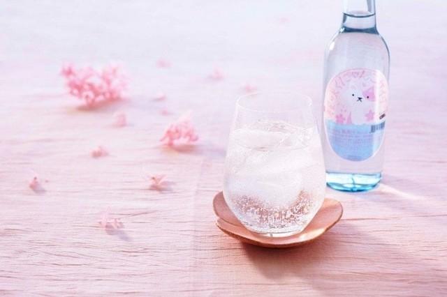 にしのみにゃ部 桜咲く にゃんこサイダー(4本入り)の会