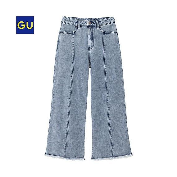 GUのワイドカットオフジーンズ