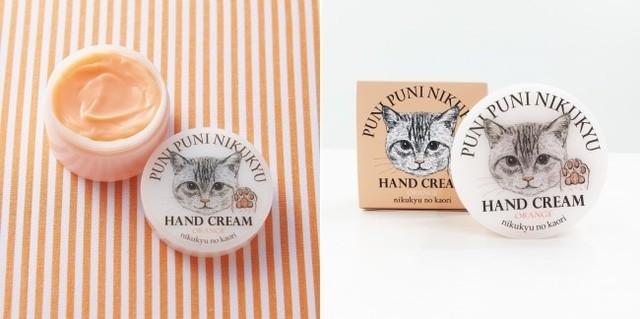 猫グッズ/あの猫(こ)とおそろい!? プニプニ肉球の香りハンドクリーム〈オレンジ〉