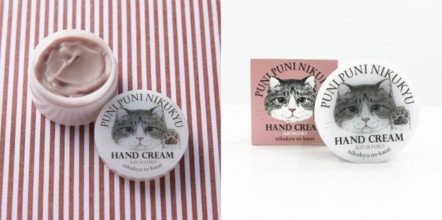 猫グッズ/あの猫(こ)とおそろい!? プニプニ肉球の香りハンドクリーム〈あずき色〉