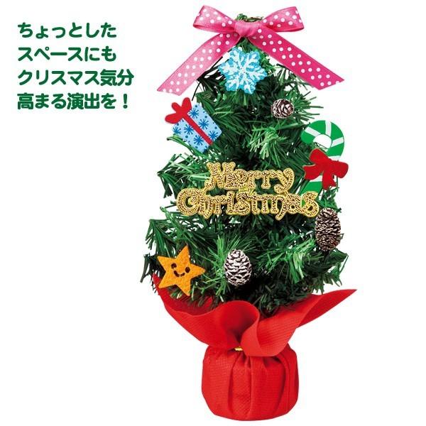 クリスマスの飾り付け、クリスマスツリー